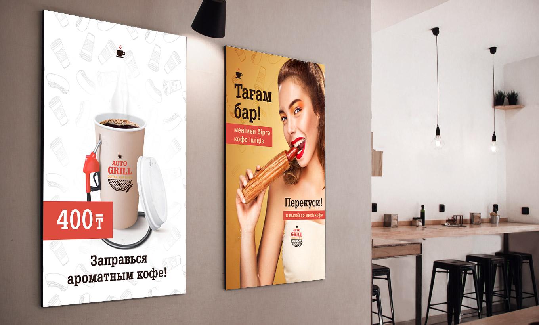 Coffee 2 1